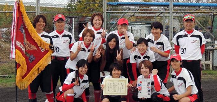2014年ソフトボール神奈川県家庭婦人秋季大会優勝